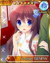 A-Chan S RARE PLUS 03.jpg