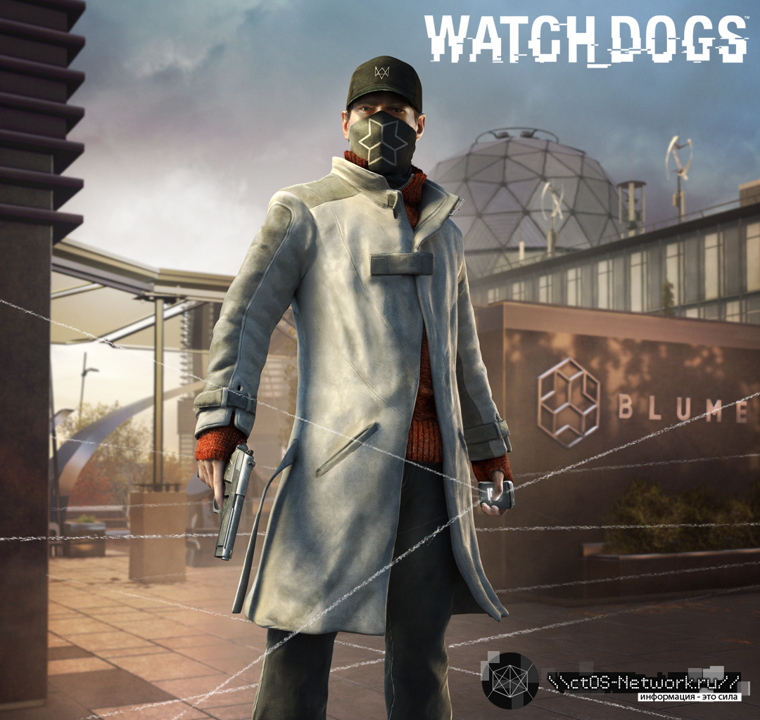 watch dogs 2 how to get more weapon slots