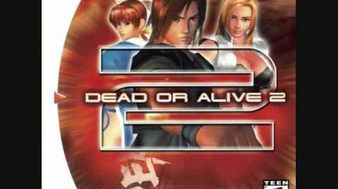 Dead or Alive 2 (console versions) Story Mode tracks