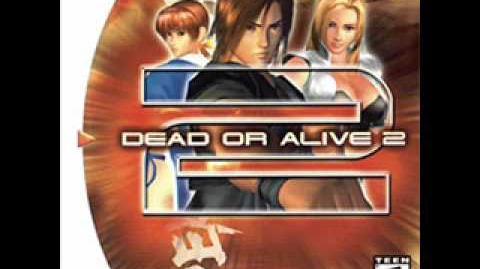 Break the age (console version)
