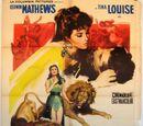 Сафо - Венера с Лесбоса (1960)