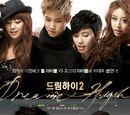 Dream High 2 OST