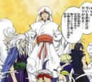 Former Crimson King (Sendai Aka no Ou)
