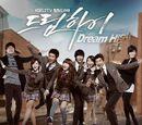 Suzy, Taecyeon, Wooyoung, JOO, Kim Soo Hyun - Dream High