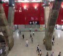 Line 5 (Guangzhou Metro)