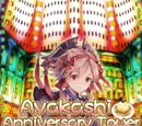 """""""Ayakashi Anniversary Tower"""""""