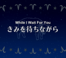 Episode 1 – While I Wait For You