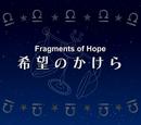 Episode 7 – Fragments of Hope