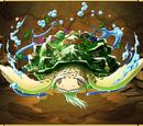 緑タイロウガメ