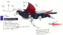 Concept Art - Godzilla Final Wars - Gigan 2.png