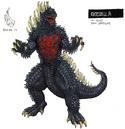 Concept Art - Godzilla Final Wars - Godzilla 4.png