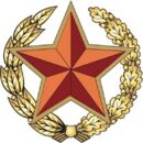 Belarusian Armed Forces emblem.jpg