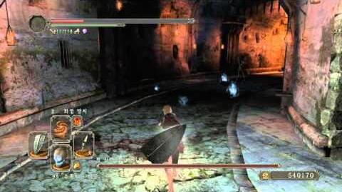 Метательные предметы (Dark Souls II)