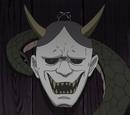 Máscara del Shinigami
