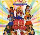 Bishoujo Senshi Sailor Moon S - Usagi - Ai no Senshi e no Michi
