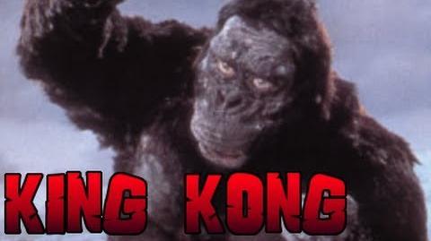 King Kong (Showa)