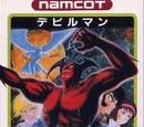 Devilman (NES)