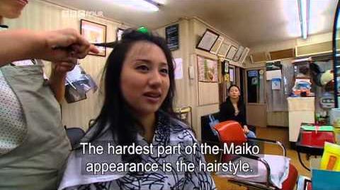 DaiLaiHeping/BBC Geisha Girl (2005)