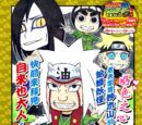 Jiraiya, The Legendary Peeping Ninja!!