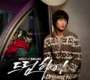 Lee Chang Min & Jin Woon - Can't I Love You