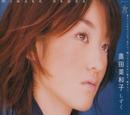Shizuku (Song)