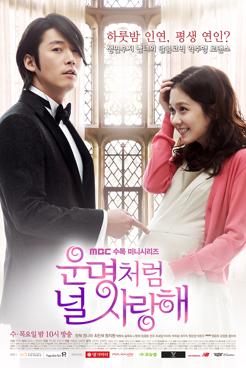 fated-to-love-you(mbc) capitulos completos