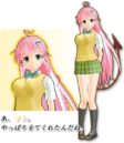 02-Lala To Love-Ru Battle Ecstasy.png