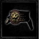 ATb-Cinturón de oro.png