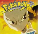 Pokemon-The First Movie-Mewtwo Fights Back