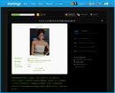 DL DuoDark2 Immersion article ENG june29 2014.png