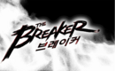 The Breaker logo.png