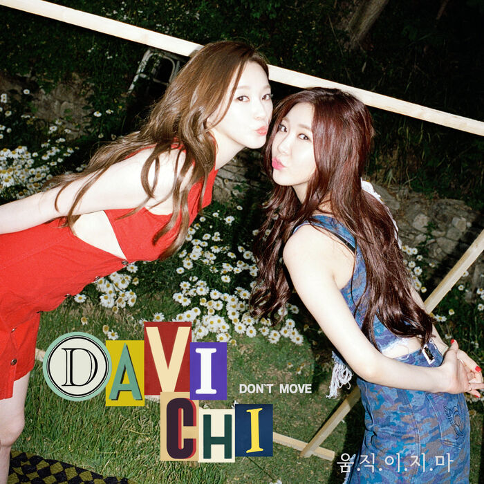 Davichi - Don't Move