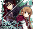 Sword Art Online - Progressive Volume 01 (manga)