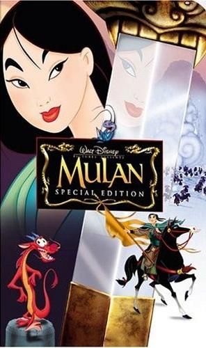 Mulan (video) - Disney Wiki