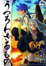 BoFIV Manga 2.png