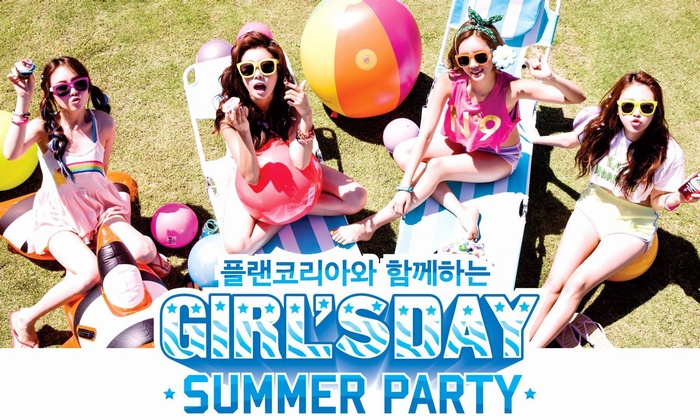 Girl's Day Summer Party-1