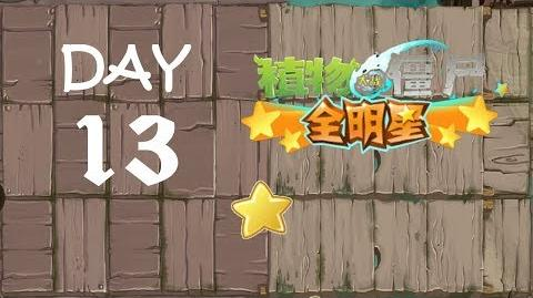 Pirate Seas - Day 13 (PvZ: AS)