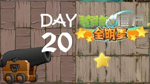 Pirate Seas - Day 20 (PvZ: AS)