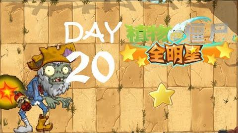 Wild West - Day 20 (PvZ: AS)