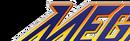 MMBN Logo.png