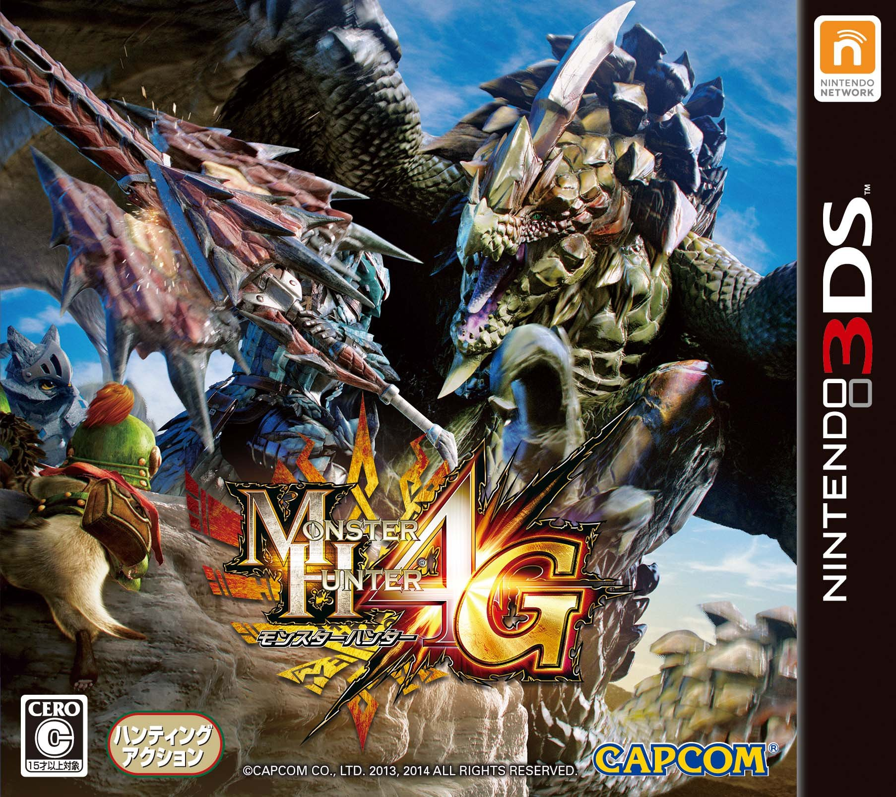 Lets learn a little about MH4U - Page 8 Box_Art-MH4G_N3DS