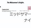 The Midsummer's Knights