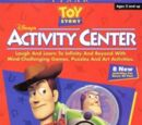 Toy Story: Activity Center