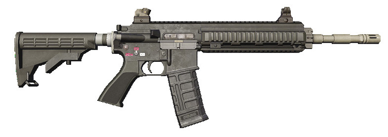 Watch Dogs  Zero Day Rifle