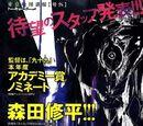 Tokyo Ghoul (аниме)