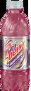 Flavor bottle supernova.png