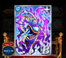 Bone-Horse of Blue Fire