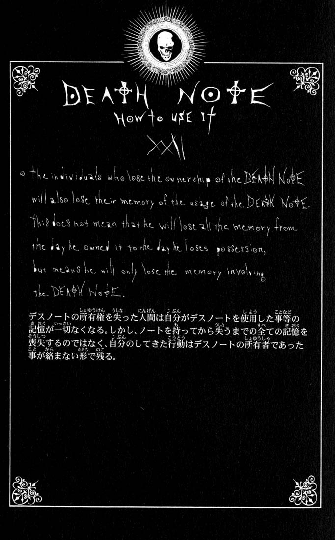 death note how to use