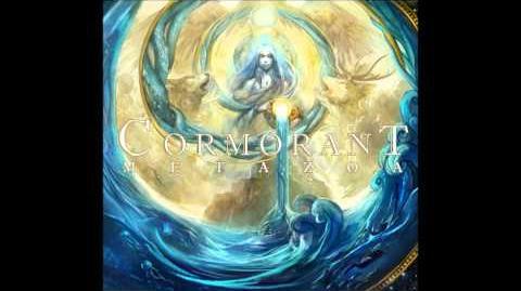 Cormorant - Hanging Gardens (HQ) lyrics