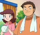 Christopher (Kanto)